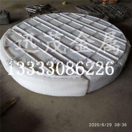 河北厂家供应PP聚丙烯塑料丝网除沫器量大从优