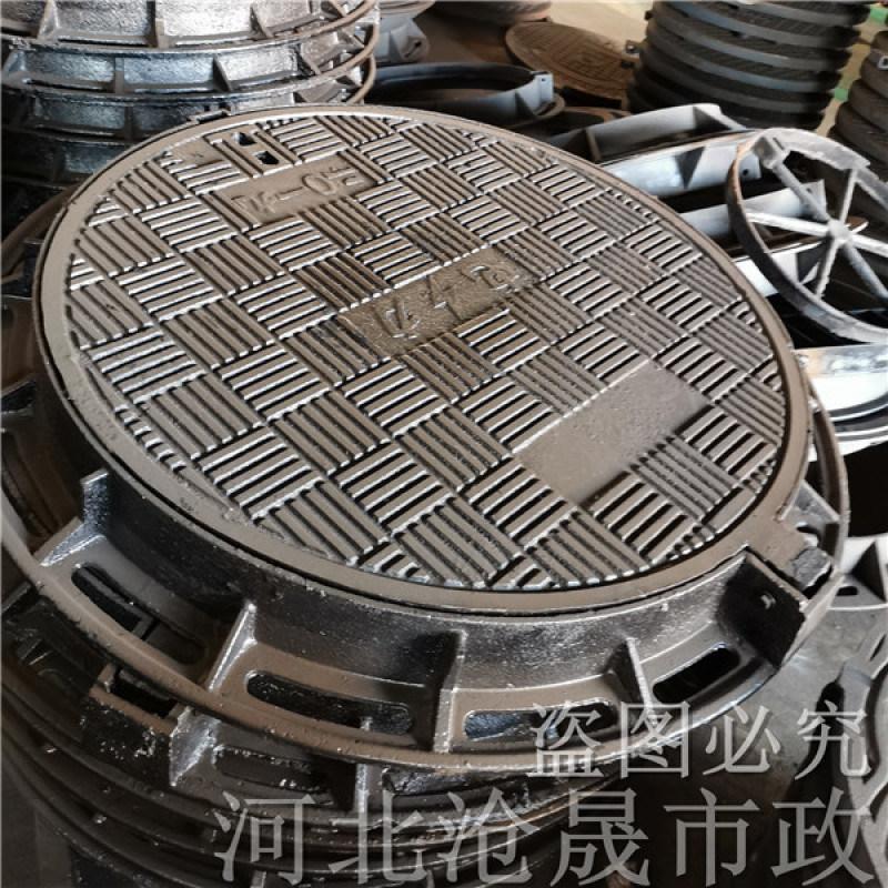邯郸球墨铸铁井盖——双层井盖厂家