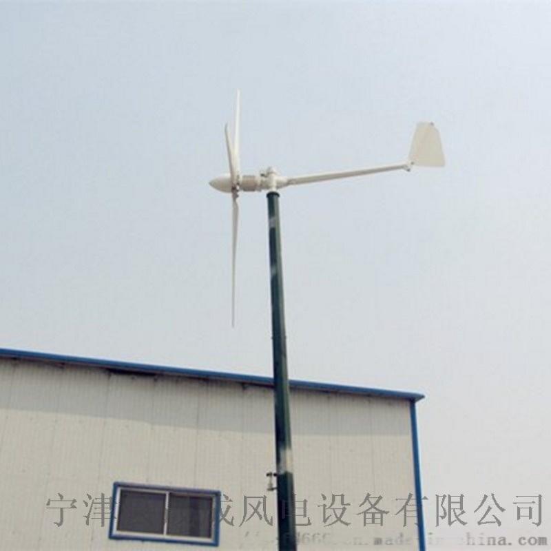 风力发电机各种型号家庭用风力发电机厂家诚信销售