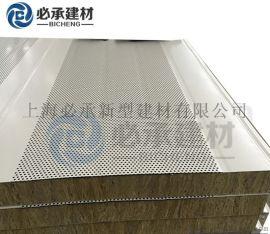彩钢岩棉吸音板 彩钢冲孔吸音板-上海彩钢夹芯板厂家