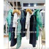 摩多伽格品牌折扣女装19款羽绒服三标齐全一手货源
