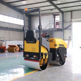 供应3吨小型双钢轮压路机 双驱单震正整轮压路机