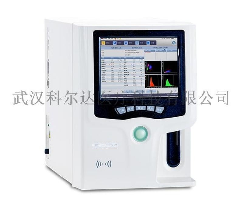 URIT-5160Vet动物全自动血细胞分析仪