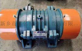 6级振动电机-YZO-20-6 20KN-YZO系列振动电