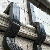 上海鋁合金天溝檐槽、雨水管