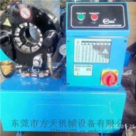 东莞方天DX68压管机厂家 **压管机压管机销售