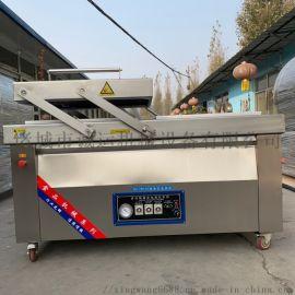 熟肉真空包装机干果真空包装机茶叶真空包装机