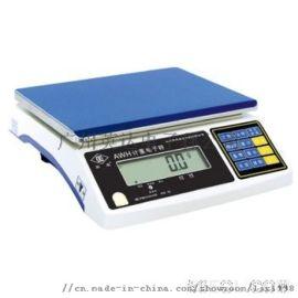 电子秤,电子秤,电子天秤称,地磅