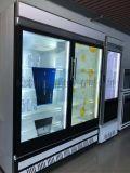 惠華廠家直銷49寸透明液晶展示雙開門冰箱