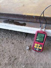 低温容器板16MnDR正火一级探伤