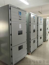 变压器中性点接地电阻柜-保定众邦电气