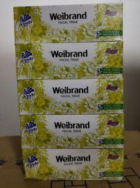 供应维达(威牌)V2002纯木浆 盒巾纸