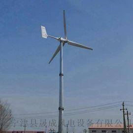 大功率风力发电机环保风光互补风力发电机