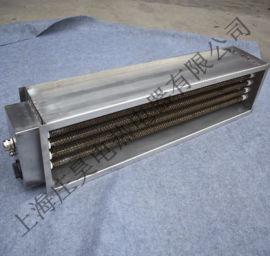 供应不锈钢风道加热器空气干烧电热器烘房辅助电加热器