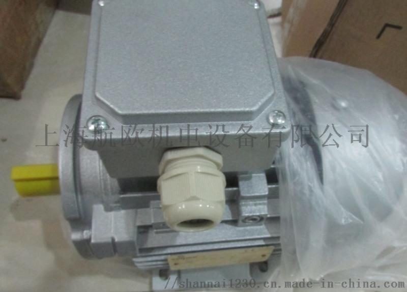 Seipee馬達JMK 112MA 4/B5