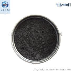 超细喷涂钽粉10μm高纯钽粉Ta99.9%金属钽粉