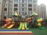 湖南省幼儿园组合滑梯厂家出售 高档时尚且不易脱落