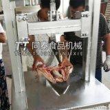 液压羊头劈半机,留脑型劈羊头机,砍羊头机器