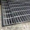 喷漆铝板钢格栅厂家直销