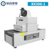 RX300-1桌面式UV固化機UV膠乾燥硬化專用