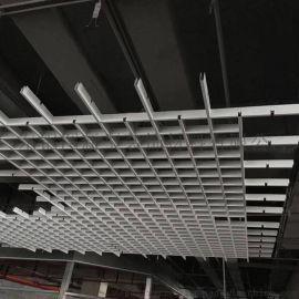 厂家直销 铝格栅吊顶 铝天花装饰材料