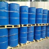 二丙二醇甲醚醋酸酯山東供應商88917-22-0
