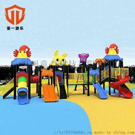 童一游乐户外塑料组合滑梯秋千幼儿园滑滑梯