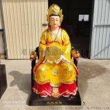 灵山老母神像 五龙圣母 十二老母佛像
