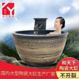 温泉缸一米的浴缸泡澡大缸家用洗澡美容院洗浴缸泡澡