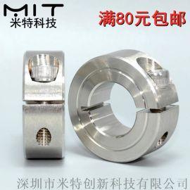 开口型固定环不锈钢轴承止推环衬套挡圈夹紧喉箍