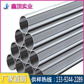 304不锈钢管32*2.8mm 304不锈钢抛光管