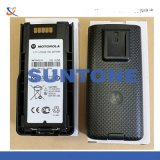 摩托MTP3150对讲机 电池