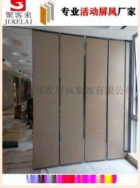 供应深圳餐厅活动隔断,移动隔墙,移动门,折叠门,玻璃隔断厂家