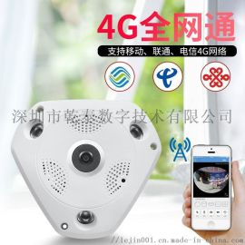 乾泰數位4G全景VR攝像頭一體機