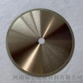 錦侖電鍍金剛石切割片砂輪高效率可加工定製