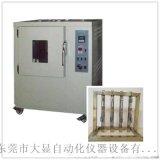 三工位電線熱延伸試驗裝置