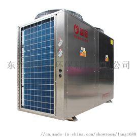 空气能热泵游泳池恒温设备