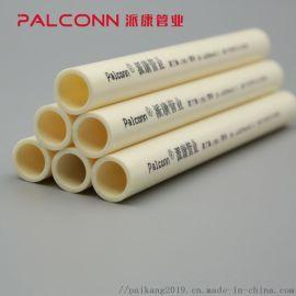 潍坊面向全国销售pb管塑料管厂家直销