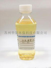 聚氨酯体育器材专用增塑剂 耐磨抗老化性能好
