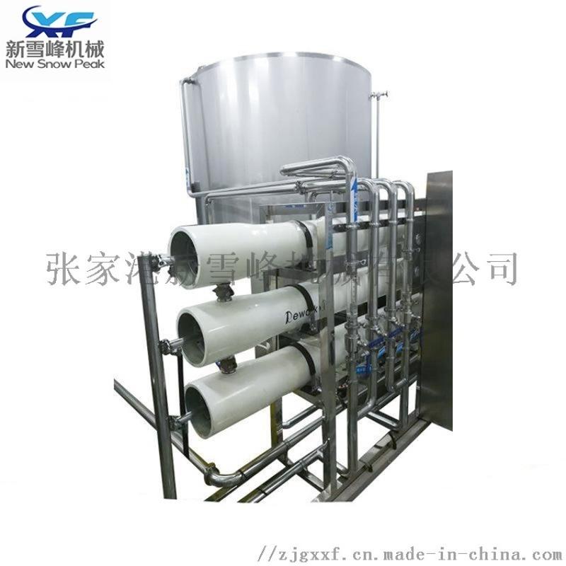 反滲透水處理設備 2t反滲透水處理設備