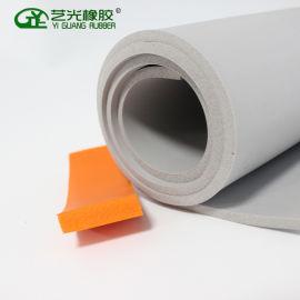 厂家直销硅胶泡棉光面 耐高温硅胶板 电池箱体密封圈