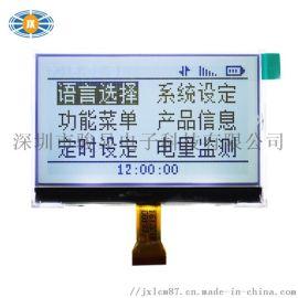 深圳12864LCD點陣液晶模組 COG液晶屏