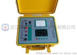 HRZD-10A出直流电阻测试仪-直阻仪