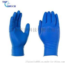 一次性蓝色丁腈橡胶手套