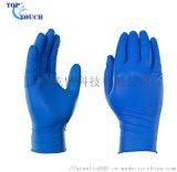 一次性藍色丁腈橡膠手套