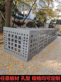 铝合金空调防护网厂家江苏铝合金空调罩直销商