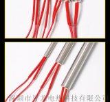 不鏽鋼模具加熱棒 高密度模具 單頭管 模具加熱管