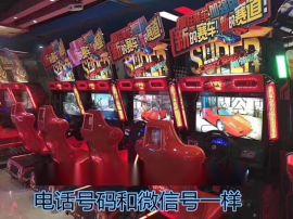 新款投币式电玩城设备