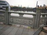 河北南和桥梁石栏杆社区石栏杆