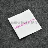 广东高纬密织唛缎面领标尺码标旗唛水洗标数码唛